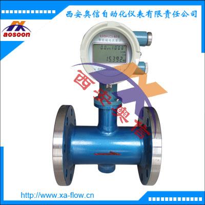 管道式电磁流量计AXQ971H-65-111112121-430m3/h西安智能流量计
