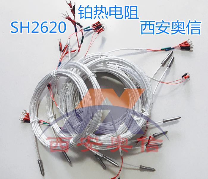 风机热电阻sh2620  Ø4*16 特殊热电阻 风机专用温度计