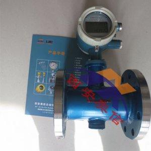 AXQ9871智能电磁流量计 AXQ973 探头式电磁流量计